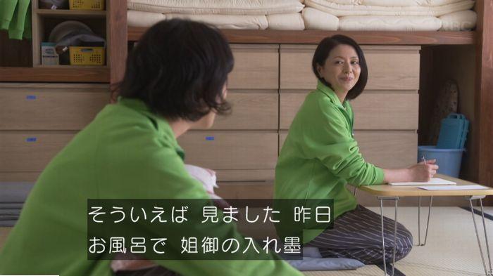 監獄のお姫さま 3話のキャプ659