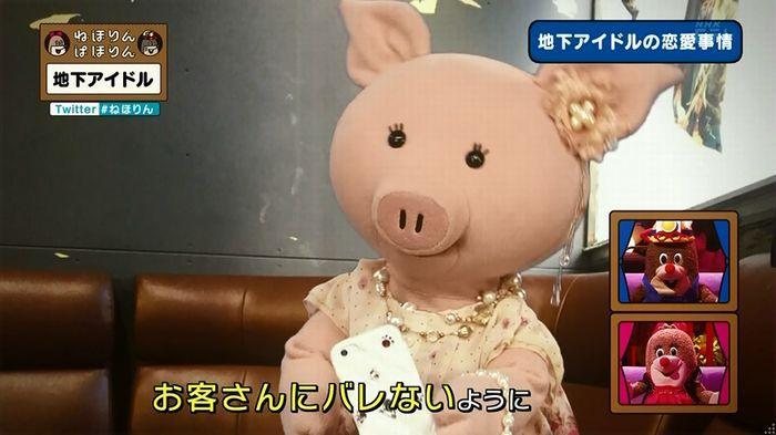 ねほりん 地下アイドル後編のキャプ362