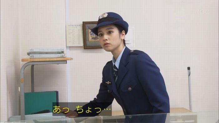 監獄のお姫さま 8話のキャプ139