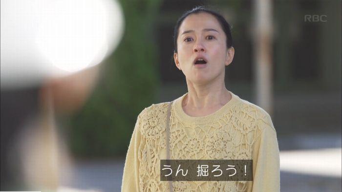 監獄のお姫さま 7話のキャプ322