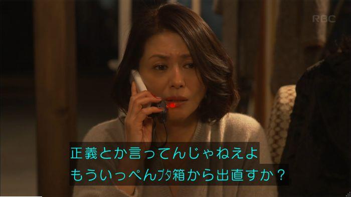監獄のお姫さま 7話のキャプ98