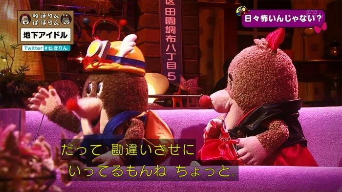 ねほりん 地下アイドル後編のキャプ215