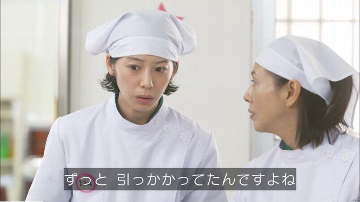 監獄のお姫さま 7話のキャプ546