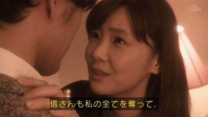 奪い愛 5話のキャプ789