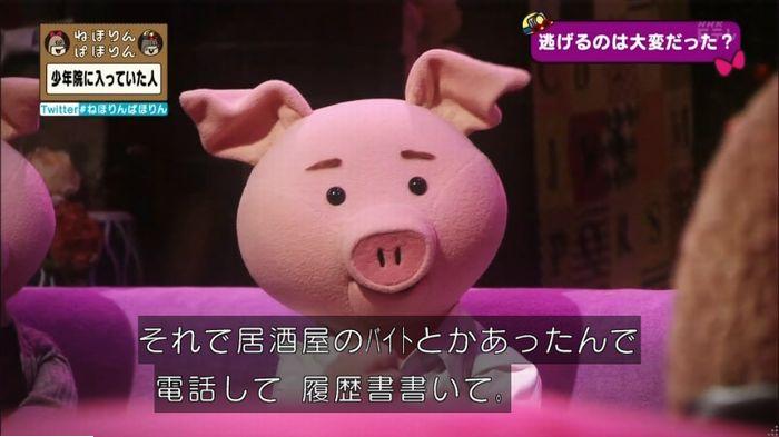 ねほりんぱほりんのキャプ302