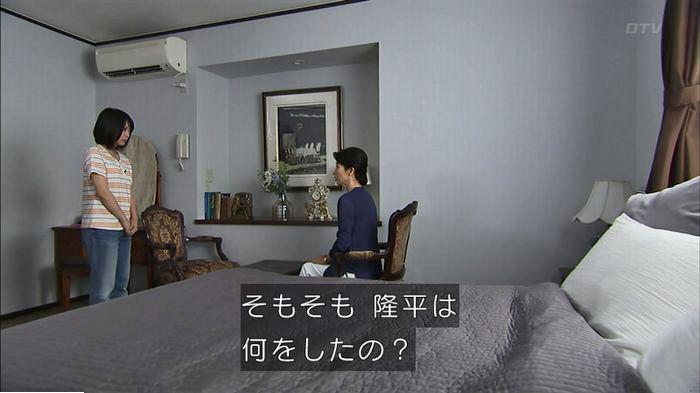 ウツボカズラの夢7話のキャプ179