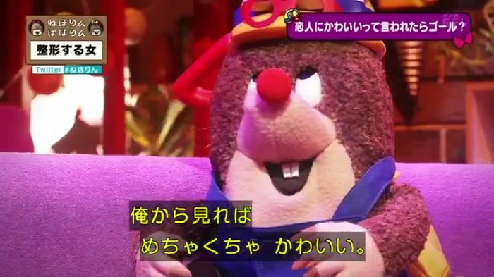 ねほりんぱほりんのキャプ460