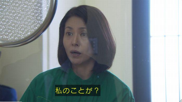 監獄のお姫さま 3話のキャプ231