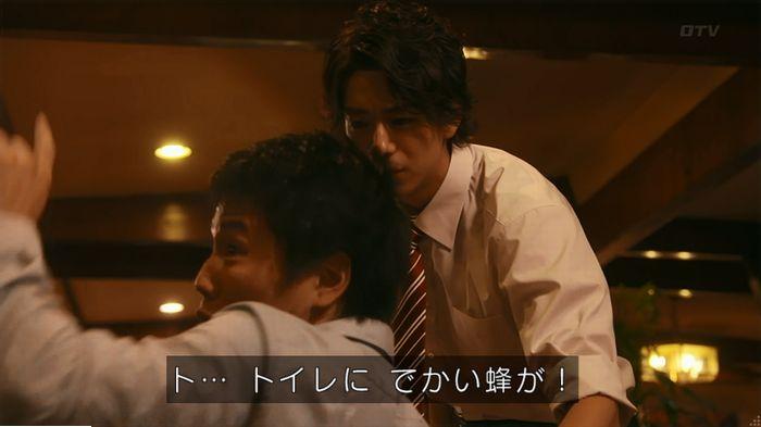 警視庁いきもの係 9話のキャプ721