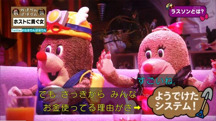 ねほりんぱほりんのキャプ464