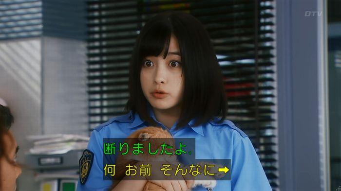 警視庁いきもの係 8話のキャプ830