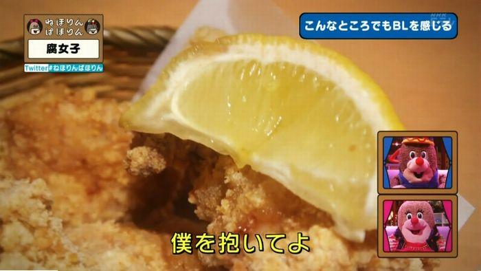 ねほりん腐女子回のキャプ234
