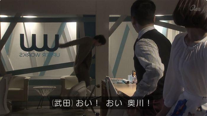奪い愛 6話のキャプ67