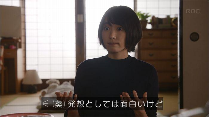 逃げ恥 8話のキャプ434