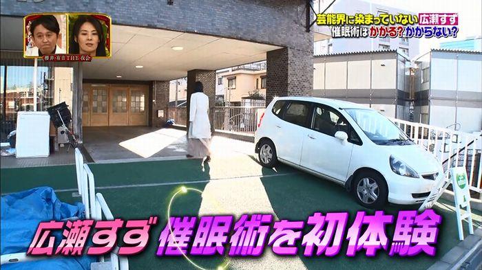 櫻井・有吉THE夜会のキャプ2