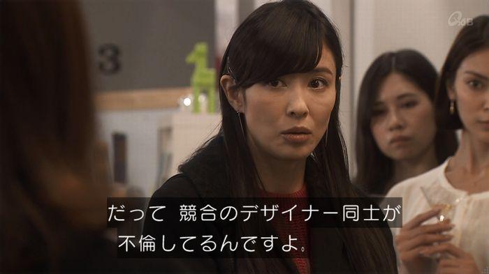 奪い愛 5話のキャプ648