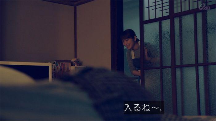 家政婦のミタゾノ 5話のキャプ376