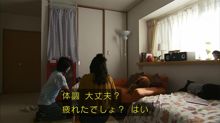 ウツボカズラの夢3話のキャプ673
