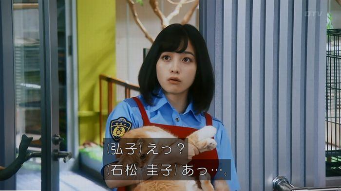 警視庁いきもの係 最終話のキャプ808