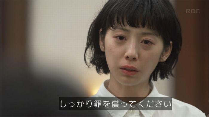 監獄のお姫さま 最終話のキャプ585