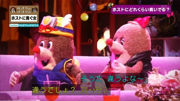 ねほりんぱほりんのキャプ71