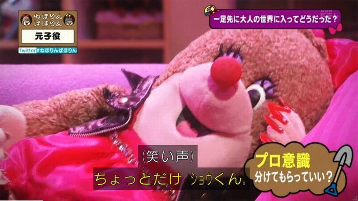 ねほりん元子役のキャプ295
