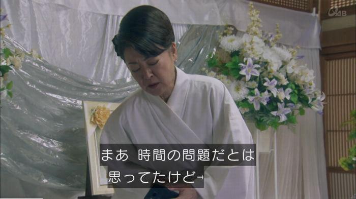家政夫のミタゾノ4話のキャプ652