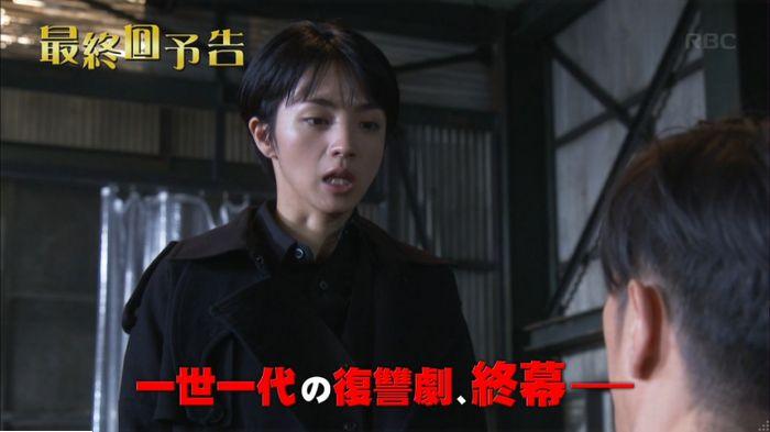 監獄のお姫さま 9話のキャプ719