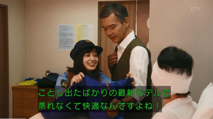 警視庁いきもの係 最終話のキャプ343