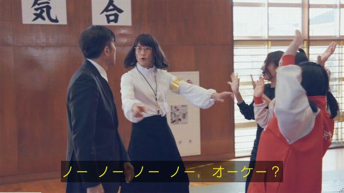 家政婦のミタゾノ 7話のキャプ748
