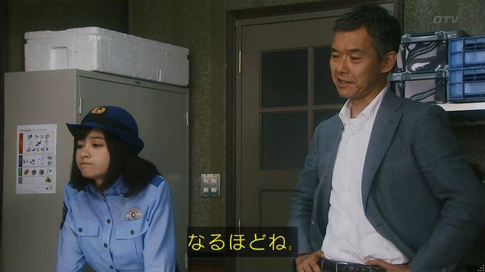 いきもの係 2話のキャプ282