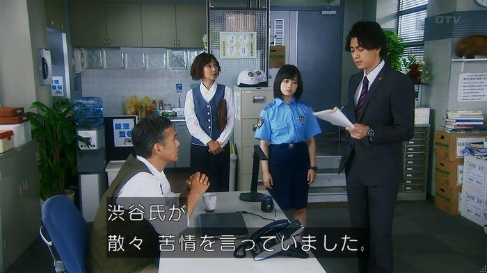 警視庁いきもの係 8話のキャプ111