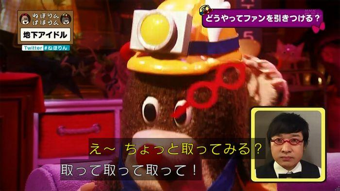 ねほりん 地下アイドル回のキャプ410
