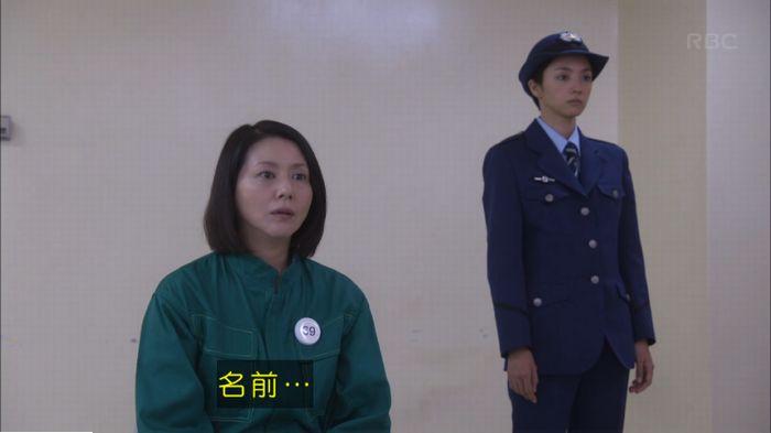 監獄のお姫さま 2話のキャプ22