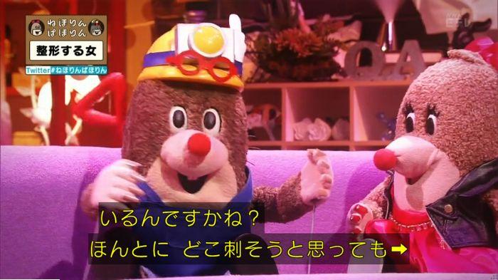 ねほりんぱほりんのキャプ397