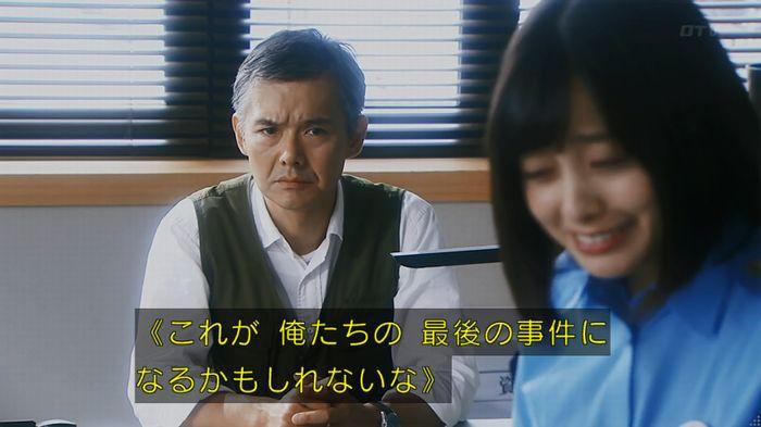 警視庁いきもの係 8話のキャプ98