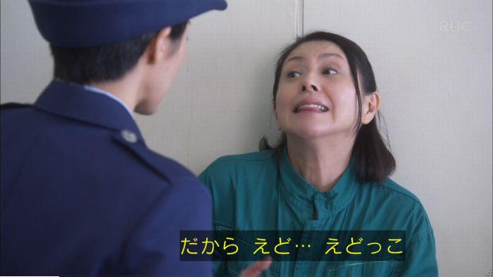 監獄のお姫さま 4話のキャプ228