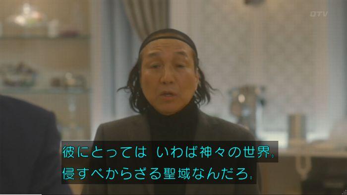 コンフィデンスマンJP4話のキャプ294
