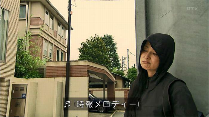 ウツボカズラの夢5話のキャプ613