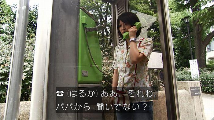 ウツボカズラの夢1話のキャプ694