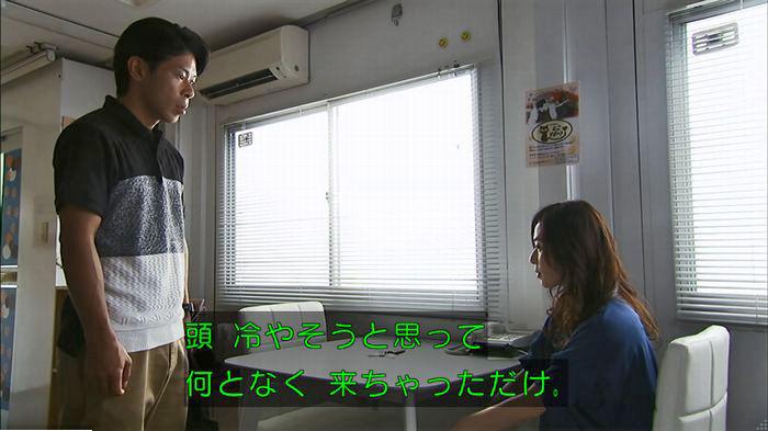ウツボカズラの夢7話のキャプ116