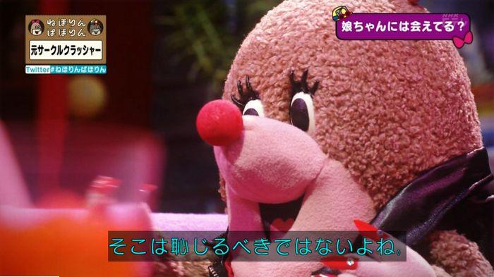 ねほりんぱほりん サークルクラッシャーのキャプ482