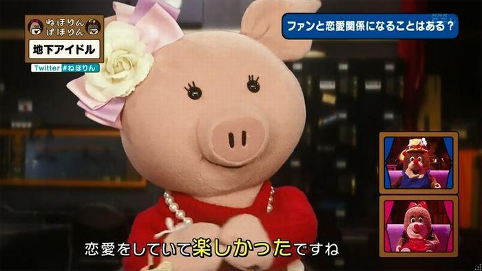 ねほりん 地下アイドル後編のキャプ303