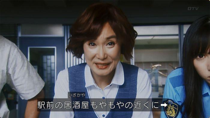 いきもの係 5話のキャプ15