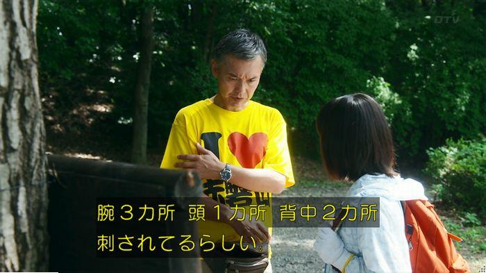 警視庁いきもの係 9話のキャプ515