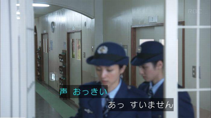 監獄のお姫さま 4話のキャプ427