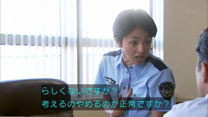 監獄のお姫さま 9話のキャプ124