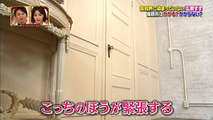 櫻井・有吉THE夜会のキャプ74