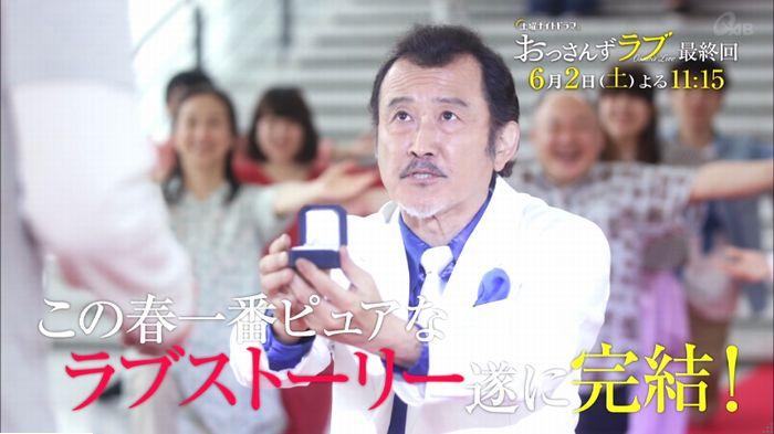 家政夫のミタゾノ7話のキャプ648