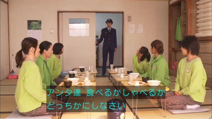 監獄のお姫さま 6話のキャプ649